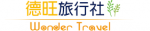 Logo Wonder Travel